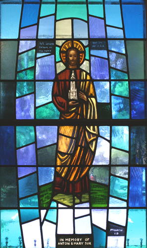 Patron of the Church, March 19