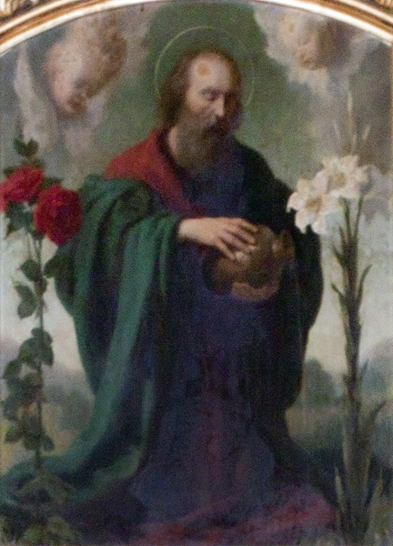 St. Joseph Watering Lily