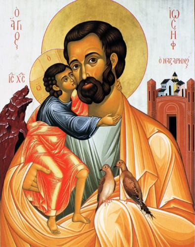 St. Joseph of Nazareth